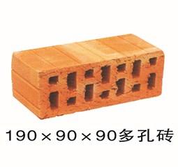 正规多孔砖哪家好 欢迎咨询「宁波市北仑城通新型建材供应」