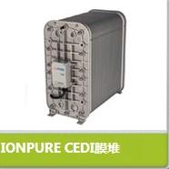 石家莊專業美國IONPURE EDI模塊 誠信為本「上海純超環??萍脊?>                     </dt>                     <dd>                         <p class=