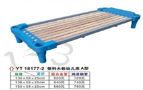 武汉塑料幼儿园床 欢迎咨询「武汉德力盛游乐设备供应」