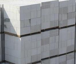 文登区职业蒸压加气混凝土砌块可量尺定做