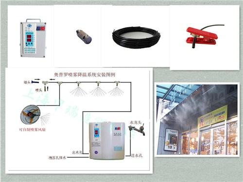 上海水雾水雾降温 以客为尊「上海甲瑞贸易供应」