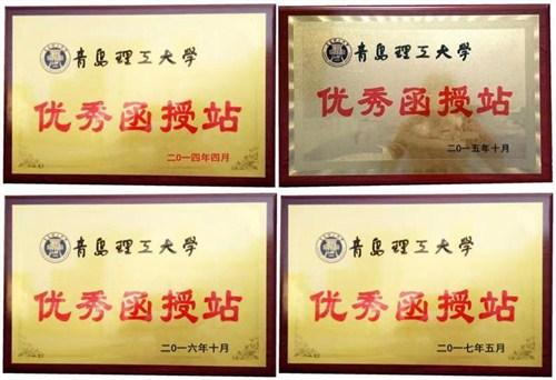 湖州青岛理工大学浙江站欢迎来电 诚信为本「宁波金顺培训学校供应」