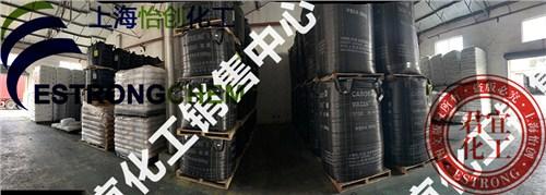 诺蕊特 NORIT CAP SUPER活性炭 真诚推荐「上海君宜化工供应」