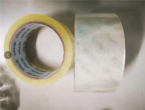 連云港BOPP膠粘帶哪個品牌性能好「江陰市匯順包裝材料供應」