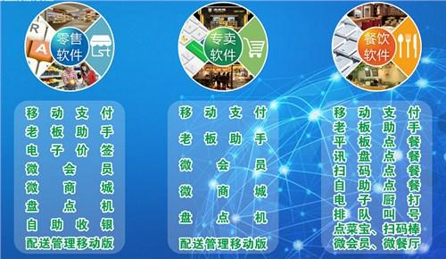 遂溪饭店管理系统