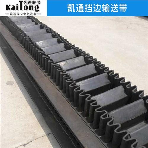橡膠輸送帶制造廠家