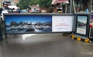 蘇州專業社區道桿廣告「上海寬騰文化傳播供應」