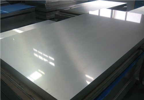 上海5052精度铝板销售价格「上海缅迪金属集团供应」