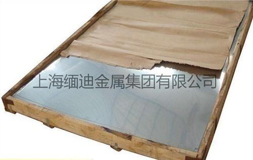 上海5A06精度鋁板介紹「上海緬迪金屬集團供應」