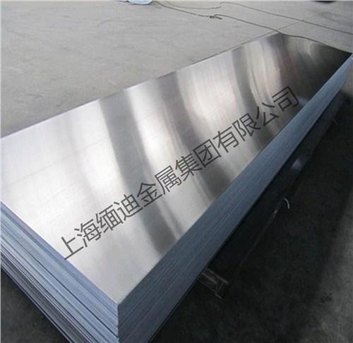 浙江超高精度鋁板價格「上海緬迪金屬集團供應」