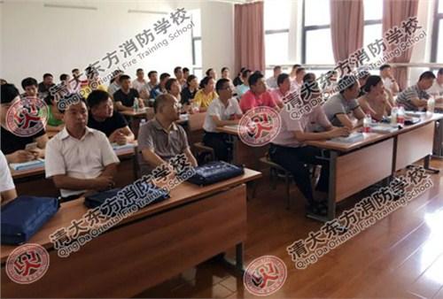 西山区中级消防中控员上岗资格证 创新服务 云南清大东方消防学校