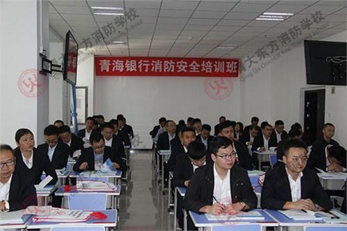 安宁高级中控员证怎么考 服务至上 云南清大东方消防学校
