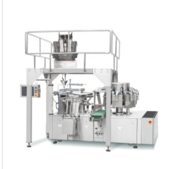 浙江瑞志机械有限公司食品包装机械