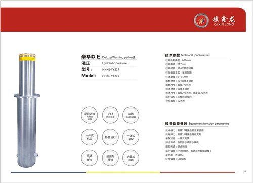 山东聊城全自动升降柱CW-3600A,全自动升降柱