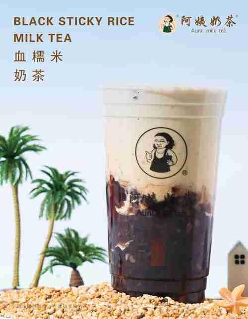 上海正规上海阿姨奶茶加盟产品介绍 服务至上「上海秋满餐饮管理供应」