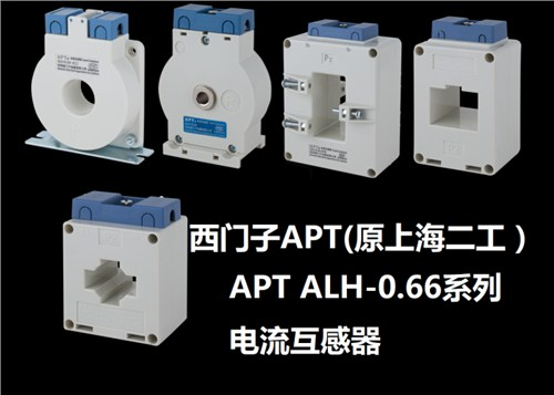 上海電流互感器廠家供應 歡迎來電 上海喆和機電科技供應