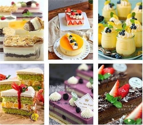 長寧區創意蛋糕培訓價格優惠 值得信賴「新皇家國際烘焙培訓供應」