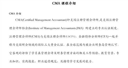 辽宁正规机构CMA认可度高