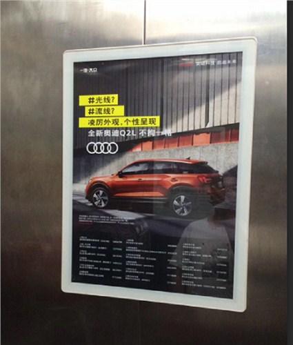 奉贤区官方电梯框架广告销售价格 以客为尊「上海分潮文化传媒供应」