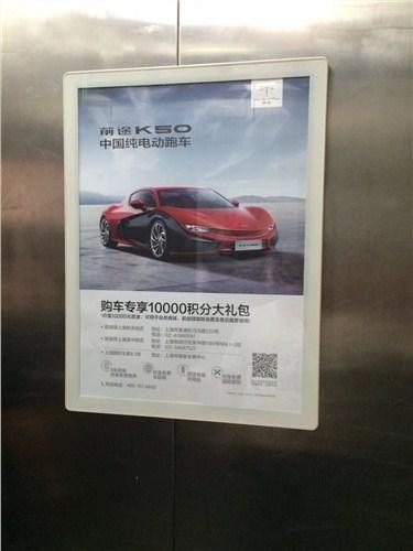 浦东新区直销电梯框架广告价格 服务为先「上海分潮文化传媒供应」