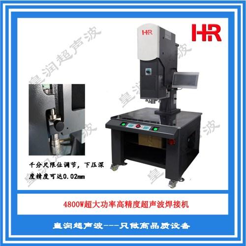 奉賢區質量超聲波焊接機生產基地