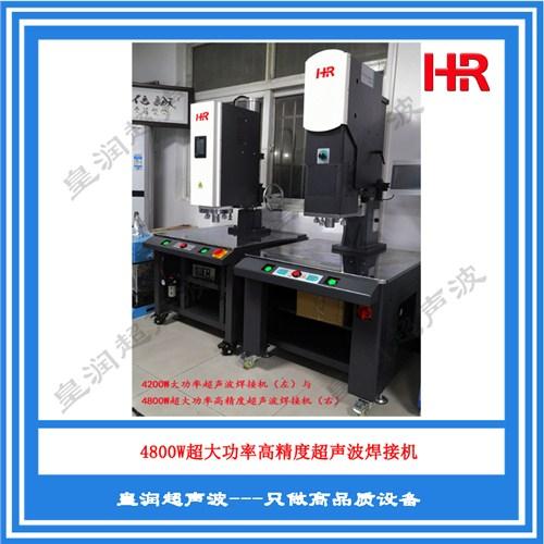 杭州智能超聲波焊接機要多少錢,超聲波焊接機