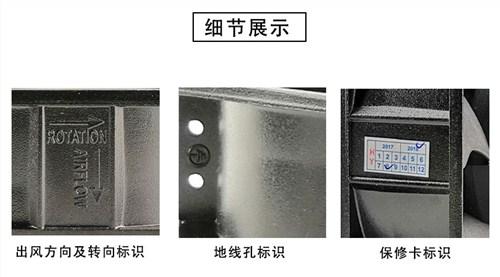 广州UF180BAB11H1C2A