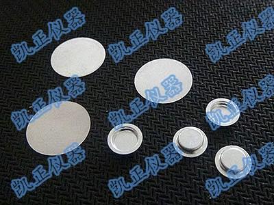 梅特勒DSC鋁坩堝產品介紹