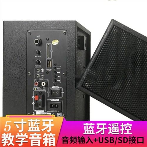 青海专业无线扩音系统报价