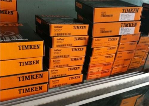 绍兴TIMKEN轴承品质售后无忧 客户至上「兴志供应」