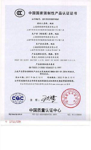 江苏库存龙门吊电缆产品介绍,龙门吊电缆