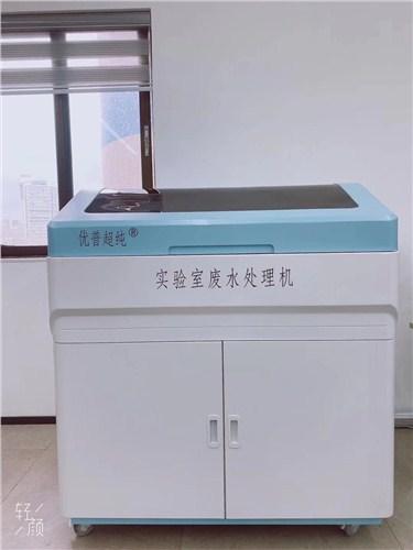 嘉定区科研单位实验室污水处理装置哪家好「上海四科仪器设备供应」