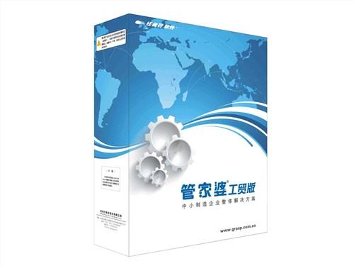 苏州正规工贸ERP GMP版 值得信赖 苏州美迪软件供应