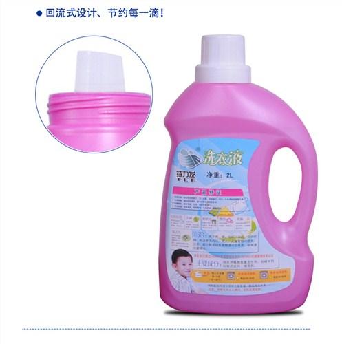 黑龙江销售工业用洗洁精 以客为尊「莱州市特立发商贸供应」