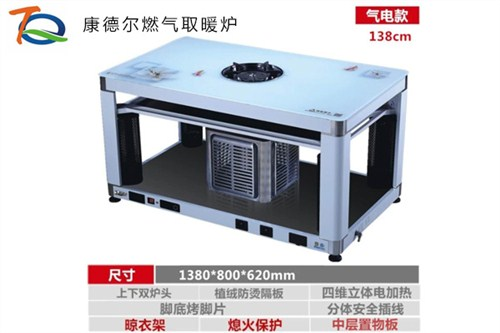 盘州燃气取暖炉 口碑推荐「贵州天庆能源供应」