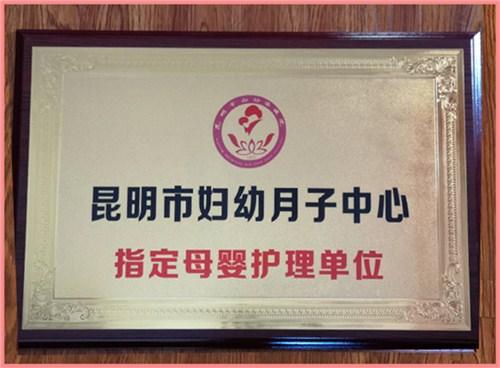 安宁高级育婴师培训中心 昆明逸家欣母婴健康管理供应