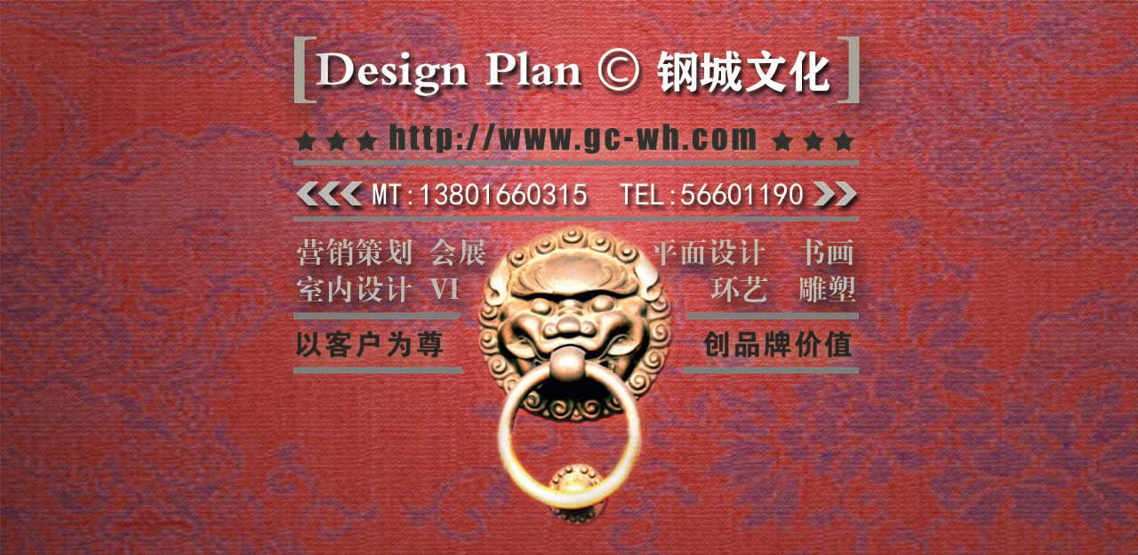 官网Banner2.jpg