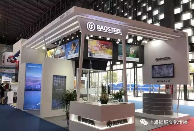 展会设计搭建上海钢城文化供
