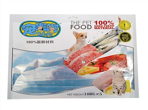 广州品牌宠物食品需要多少钱