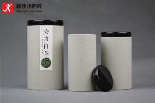 寵物食品紙罐紙筒 誠信經營「山東高密佳怡包裝供應」