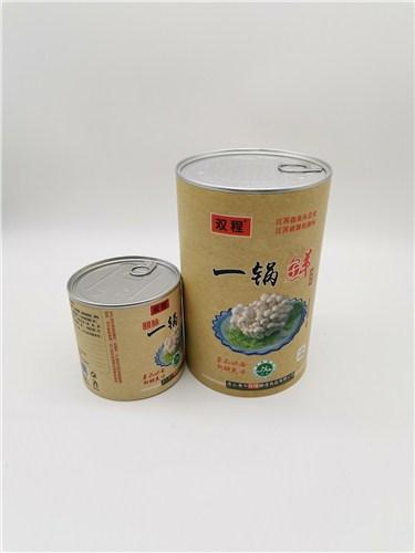 茶葉復合罐 服務為先「山東高密佳怡包裝供應」