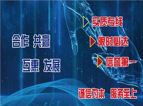 姜堰到贞丰县物流公司「泰州万合物流供应」