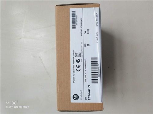 上海正品1485P-P8T5-T5-EF厂家供应「达辉福供应」