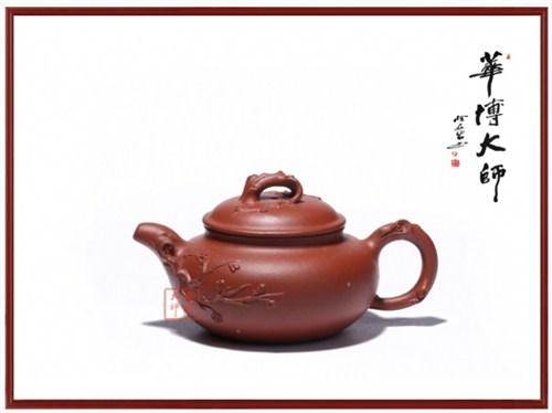 280cc顾景舟紫砂壶价格 值得信赖「宜兴华博园紫砂供应」