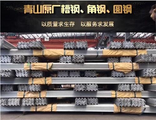 山西不锈钢角钢厂家 欢迎来电 无锡迈瑞克金属材料供应