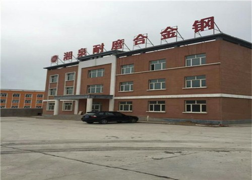 阿克蘇大口徑耐熱鋼市場報價「湘泉耐磨供應」