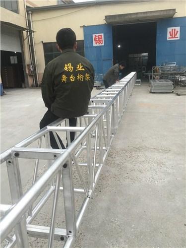 无锡优质铝桁架桁架搭建哪家好,铝桁架桁架搭建
