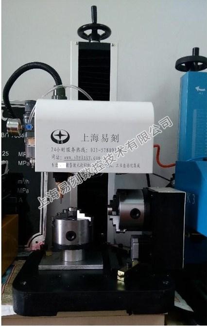 北京氣動打標機銷售廠家 誠信服務「易刻供應」