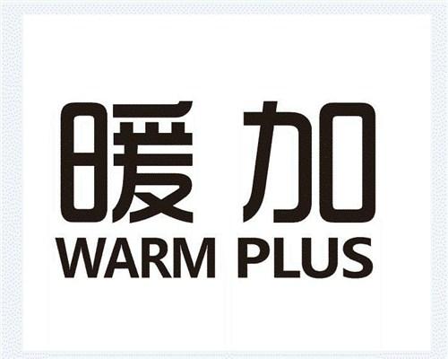 山东专业中央空调清洗剂推荐,中央空调清洗剂