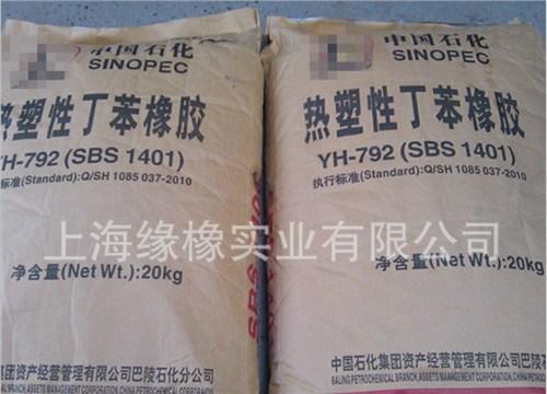 廣東低溫丁苯橡膠性能 來電咨詢「上海緣橡實業供應」